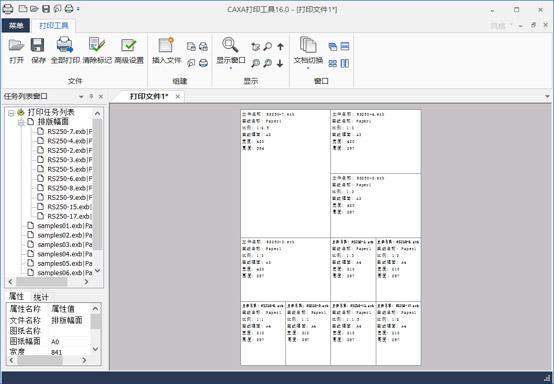 D:\work\8月工作\产品接入\CAXA\CAXA CAD电子图板\10.jpg