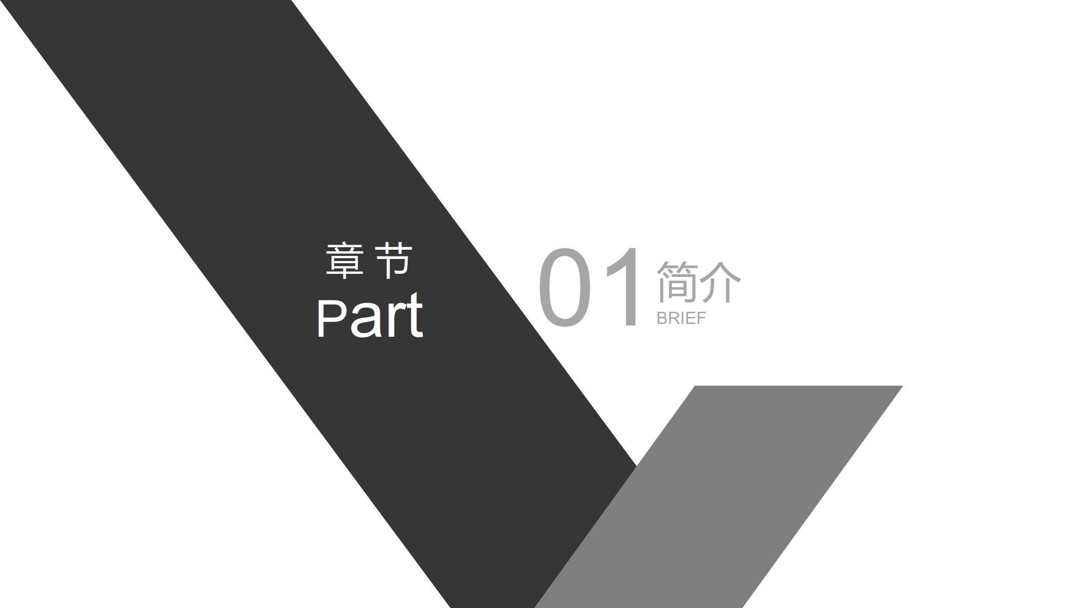 云宝利企业中台简介_3.png