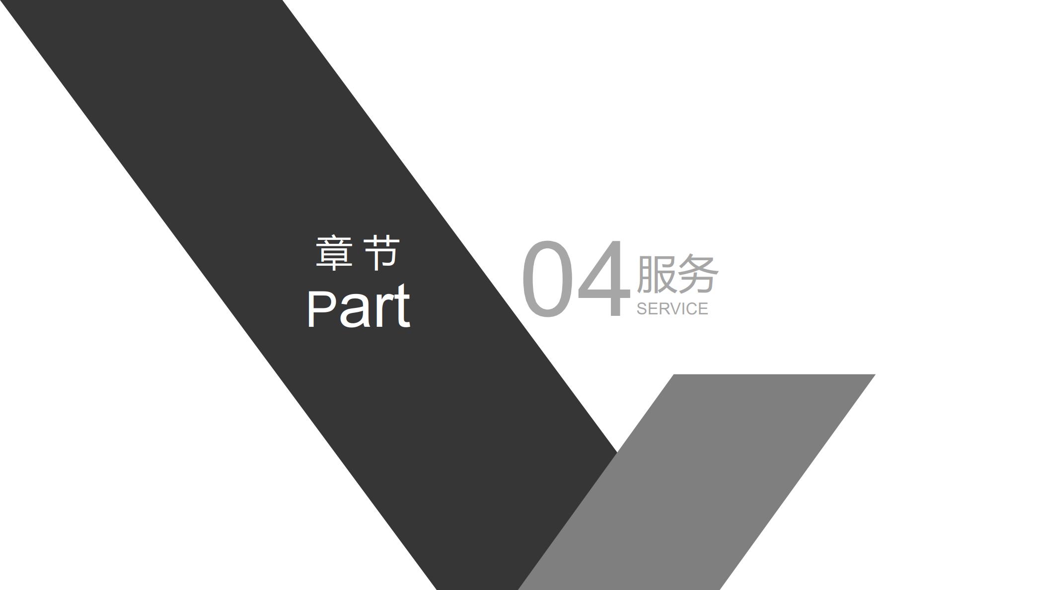云宝利企业中台简介_13.png