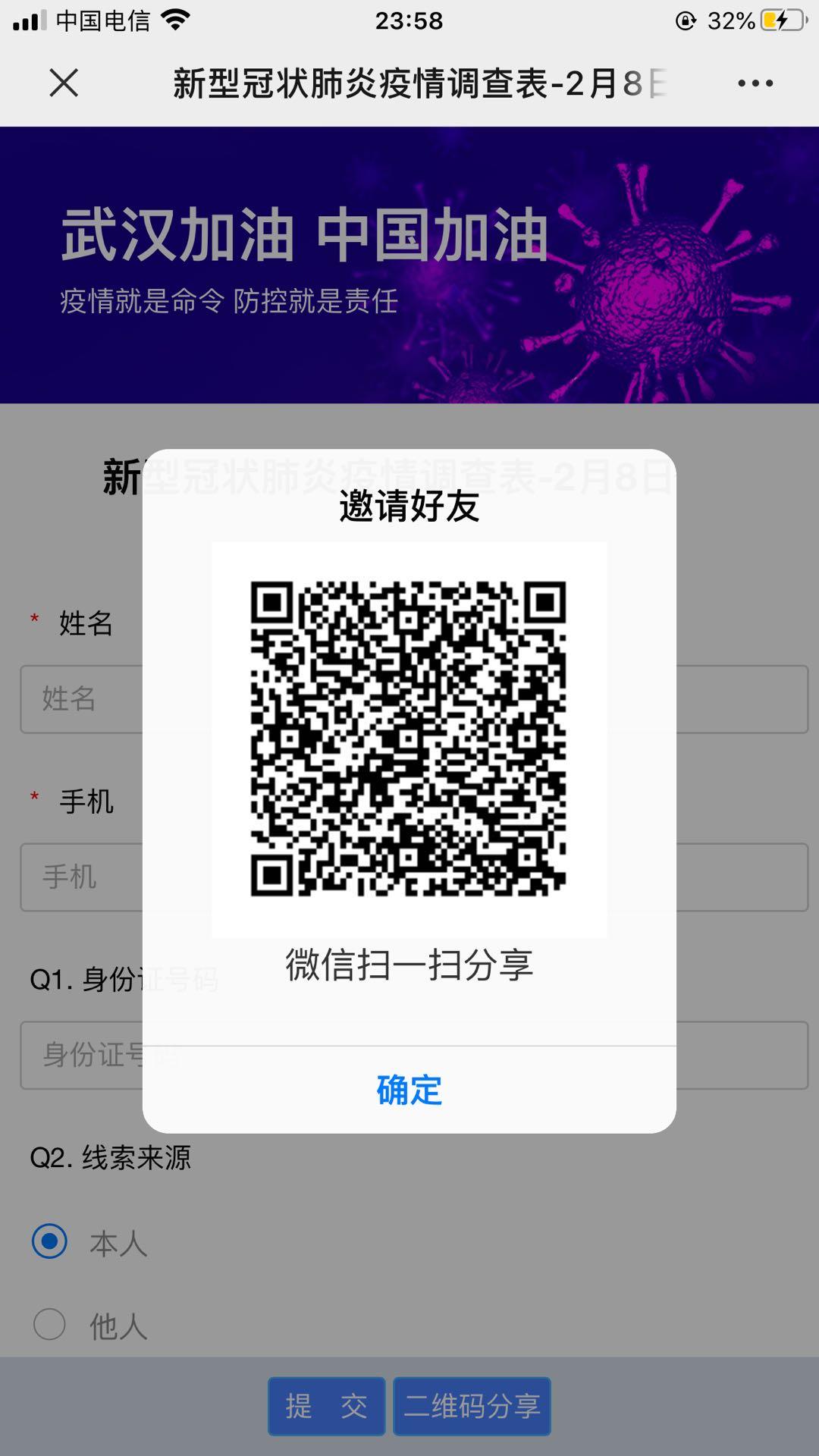微信图片_20200208235947.jpg